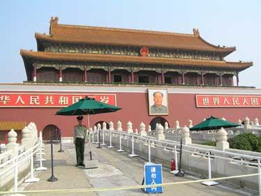 Peking Reisen
