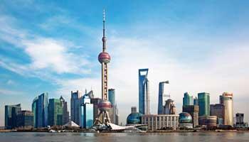 Schanghai ( Shanghai ) Reisen