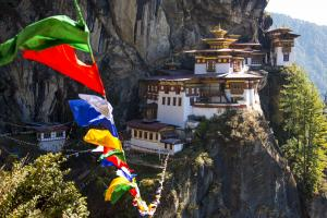 Bhutan: Höhepunkte