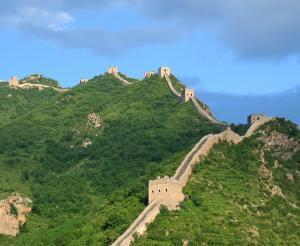 China - Zauberberge und Reisterrassen