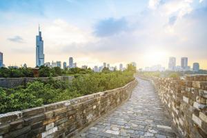 Historische Stadtmauer in Nanjing