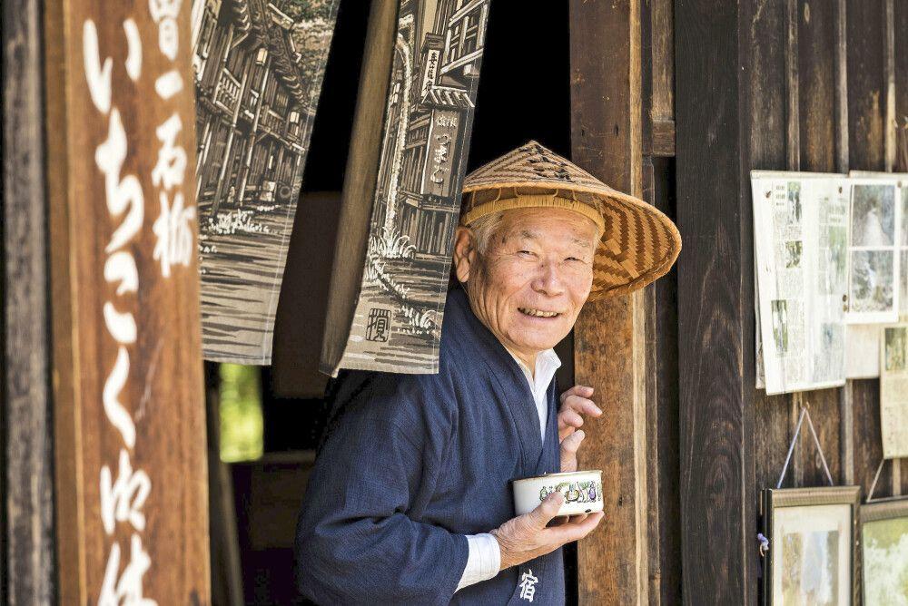Japan - Auf Wanderwegen durch das alte Japan
