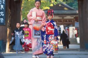 Japan  -  Land des Lächelns