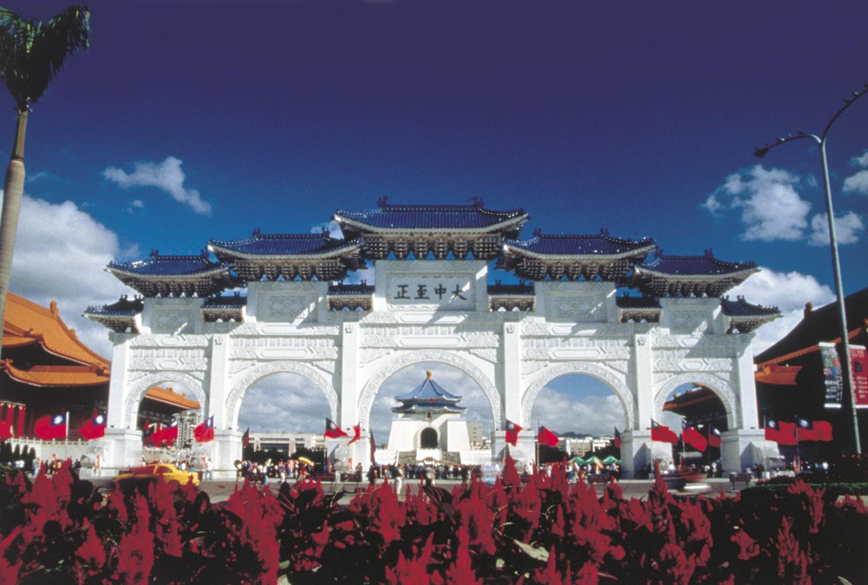 Chiang Kai Shek Memorial in Taipeh